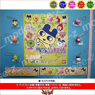 Bandai Tamagotchi Character Keychain Gashapon Squishy strap Figure 7 pcs