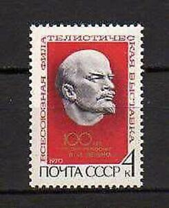 15239) Russia 1970 MNH New Lenin