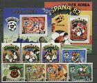 Fußball-WM 1982, Soccer - Korea - LOT ** MNH