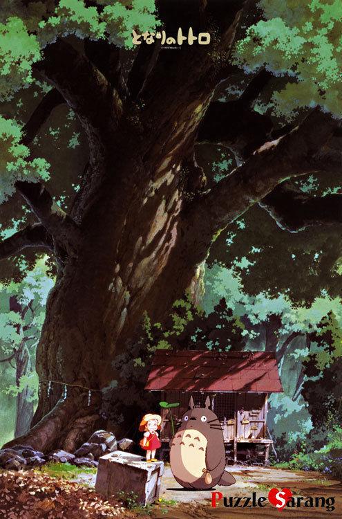 1000 stck puzzle ghibli mein nachbar totGold im schatten tree_ac