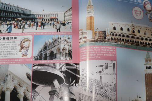 Book Aria Official Navigation Guide JAPAN Kozue Amano