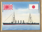 Kreuzer Cruiser Croiseur Jahagi Japan Japon Nihon Navy Battleship FLAG CARD 30s