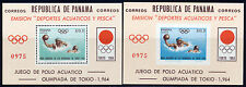 PANAMA 1964 OLYMPICS TOKYO WATER POLO PERF & IMPERF S/S SCOTT 454Ef CAT $40