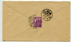 Burma-China-India-1924-1a-postal-cover-2a-pmk-BHAMO-TENGYUEH-arr-cds