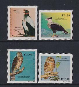 El Salvador - 1989, Birds set - MNH - SG 2093/6