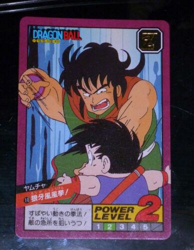 DRAGON BALL Z DBZ SUPER BATTLE PART 1 CARDDASS CARD CARTE 10 JAPAN 1991 NM