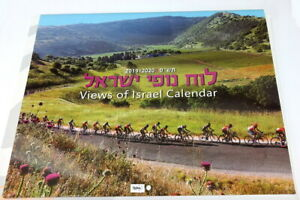 Shabbat Calendar 2020 LRG Jewish Hebrew Wall CALENDAR 2019 2020 Israel Views Holiday