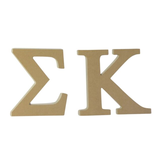 "Sigma Kappa 7.5"" Unfinished Wood Letter Set"