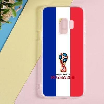 Etui housse coque Coupe du Monde 2018 World Cup Case Samsung Galaxy S9  S9+ Plus