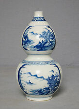 Chinese  Blue and White  Porcelain  Gourd  Vase  With  Mark     M1133