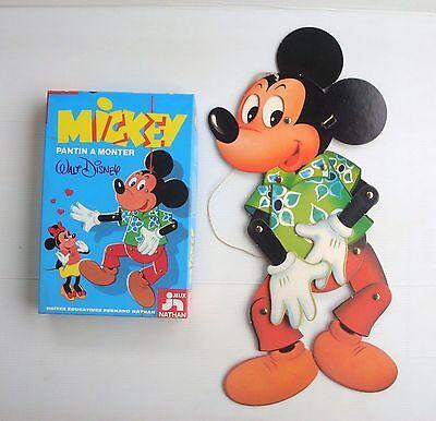 New Sealed Vintage 1980's Jaymar Floor Puzzle Walt Disney Black Cauldron 2384
