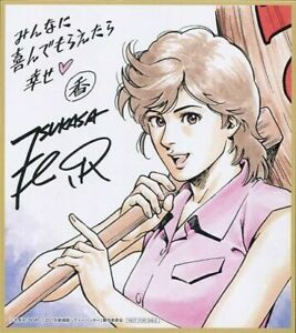 City Hunter Japan Shikishi Color Paper Art Tsukasa Hojo Nicky Larson Cazador A Belle Apparence