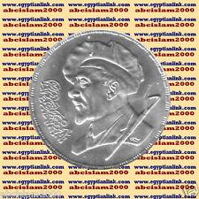 "1984 Egypt Egipto Египет مصر Silver Coins "" Sculptor Mahmoud Mokhtar "",5 P"