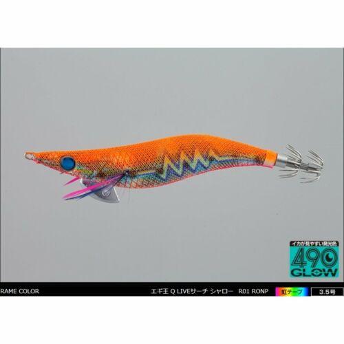 YAMASHITA EGI-OH Q LIVE SEARCH #3.5 gou DEEP SHALLOW squid jig 3.5 egi