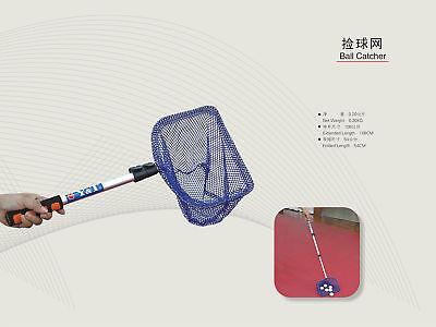 Y/&t Hand Ball Pick Up télescopique Filet Ping Pong Tennis de Table Robot//Ball Machine