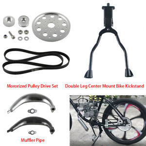 Motorized-Pulley-Drive-Set-Parts-For-66cc-80cc-2-Stroke-Engine-Motorised-Bicycle