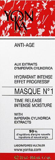 Yonka Masque N1Hydrating Mask 50ml(1.7oz) Bran New