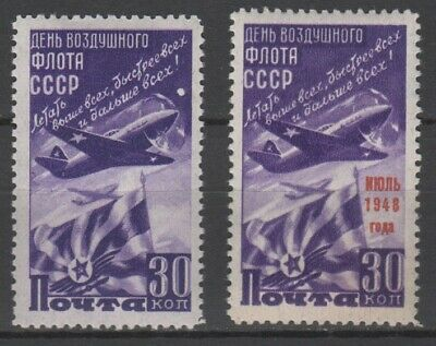 Russland & Sowjetunion 1119+1239 Tag Der Luftstreitkräfte Postfrisch Herzhaft Sowjetunion 1947 1948 Nr