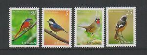 China (Taiwan) - 2007, Birds set - MNH - SG 3262/5