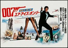 FOR YOUR EYES ONLY JAMES BOND Japanese B3 movie poster ROGER MOORE 1981 NM