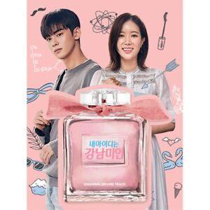 Details about My ID is Gangnam Beauty OST 2018 Korean TV Show Drama O S T  Astro,Weki Meki
