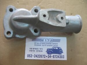 Thermostat-Housing-Fiat-124-Spider-Sport-Coupe-1966-1974-Coolant-Outlet-NOS