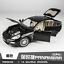 1-18-Porsche-Panamera-Metal-Diecast-Model-Car-Toy-Collection-4-Open-doors-UK miniatura 12