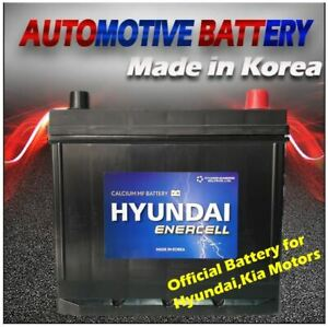Details about Car Battery 12V CCA 550 75D23L fits TOYOTA  Altise,Aurion,Avalon,Avensis,Camry
