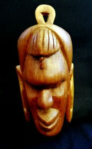 Vintage Carved Wooden East? African Wall Hanging 19cm Tall | FREE Delivery UK*