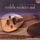 The Art of the Middle East by Charbel Rouhana (CD, May-2004, Arc Music)