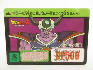 Carte-DRAGON-BALL-Z-DBZ-Carddass-Fukkoku-Design-Collection-Part-1-N-408