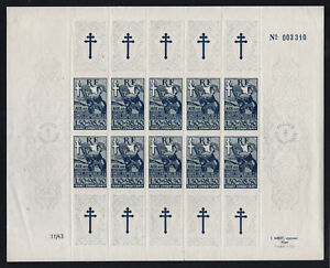 COLONIES-FRANCAISES-STAMP-N-65-034-RESISTANTS-1F50-98F50-FEUILLE-034-NEUFxx-TTB-T609