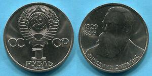 RUSSIA USSR 1985 Friedrich Engels 1 RUBLE , UNC 5 coins