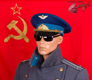 1d3a76b2881 Russian Soviet Air Force officer parade cap size 56-62 USSR Red Army ...