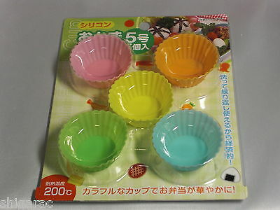 Silicone Food Cups for Bento Lunch box / 5 pcs set / Microwave safe