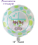 ITS-A-BOY-GIRL-FOIL-HELIUM-BALLOONS-CELEBRATION-NEW-BABY-SHOWER-PARTY thumbnail 30