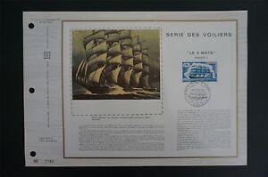 France Cef 1973 Navires Ship Seegler France Ii Etb Ersttags Feuille Z1446-afficher Le Titre D'origine