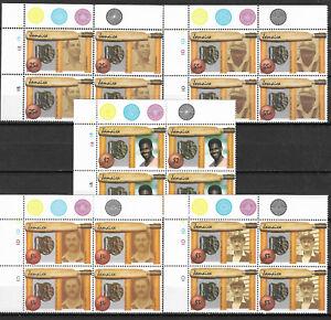 JAMAICA-1988-CRICKET-DIAMOND-JUBILEE-TOP-LEFT-CORNER-BLOCKS-OF-4-5v-MNH