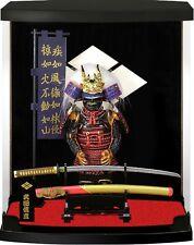 Armor Series Authentic Samurai Figure//Figurine B-22 Honda Tadakatsu