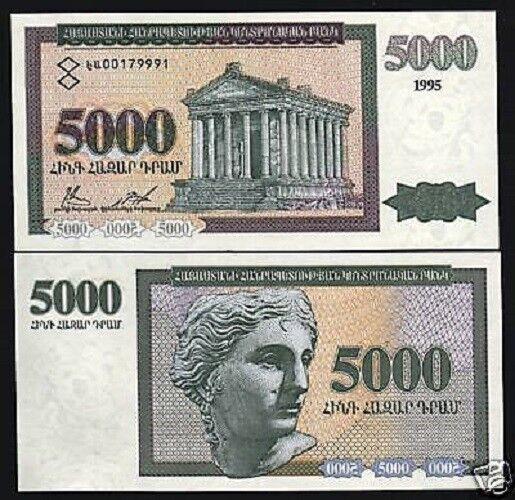 ARMENIA 5000 DRAM P40 1995 GARNI TEMPLE UNC SCARCE BANKNOTE MONEY
