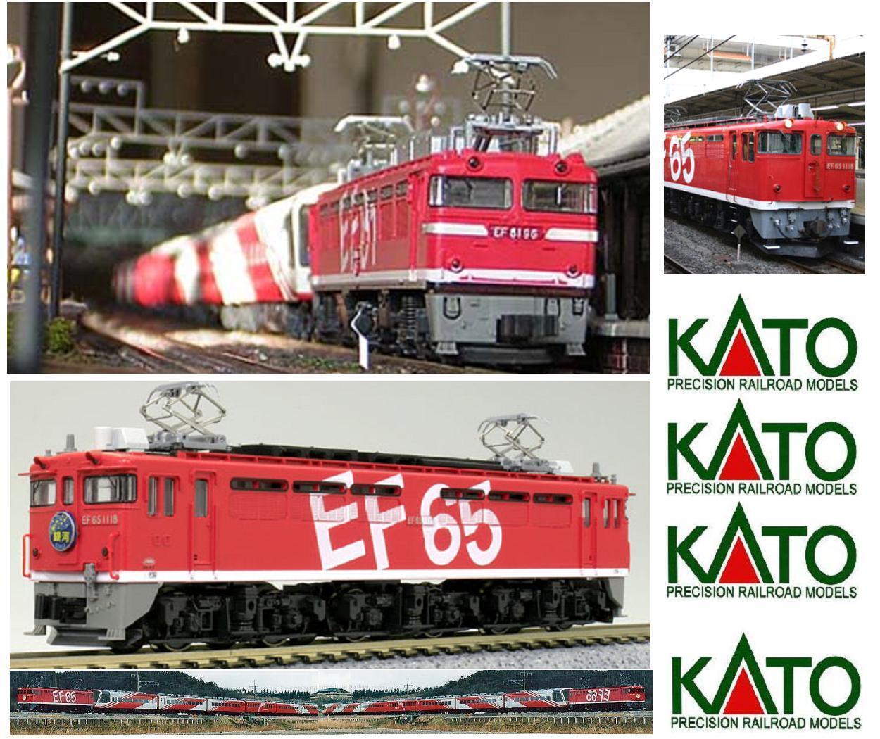 KATO 3019-9 3019-9 3019-9 LOCOMOTIVE ELECTRICAL PASSEGGERI 0-6-6-0 SERIE EF65 JR in the OVP b54405