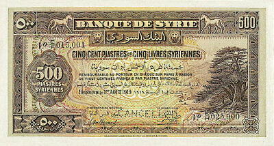 UNC Syria 100 livres 1939 Reproduction