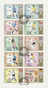 Sharjah 1972 Olympische Spiele Munchen Fussball Jules Rimet Pokal O Abarten Ebay