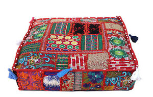 18X18X5-034-Square-Multi-Patchwork-Handmade-Cushion-Cover-Decorative-Pillow-Covers