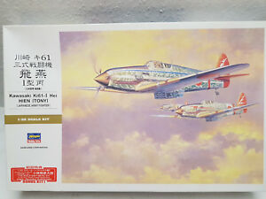 Hasegawa-08078-Kawasaki-Ki61-I-Hei-Hien-Tony-Bonus-Kit-1-32-Neu-und-eingetutet