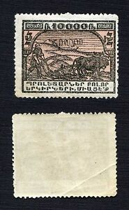 Armenia-1922-SC-333-mint-6473