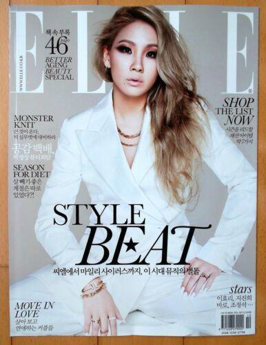 2NE1 CL / CUTTING 25P.+ads.4p./ Magazine Clips/ELLE korea/October 2014