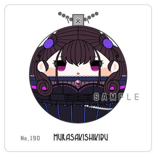 FGO Fate/Grand Order Murasaki Shikibu Lilith Strap Plush Doll Stuffed Pre N D1