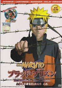 Naruto Movie 8 Blood Prison All Region Chunin Exam On Fire Hono Konohamaru Vs Ebay