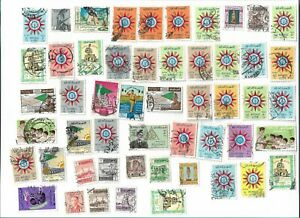 Iraq-postage-stamps-x-50-Batch-3-off-paper